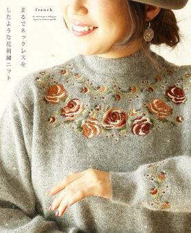 (グレー)まるでネックレスをしたような花刺繍ニット