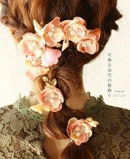 可憐なお花の髪飾り