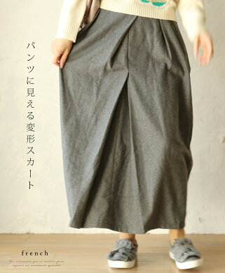 「french」パンツに見える変形スカート1月6日22時販売新作