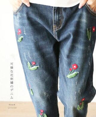 「french」可憐な花刺繍のデニム1月8日22時販売新作