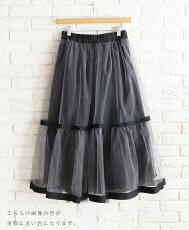張りのあるチュールが素敵に揺れるスカート