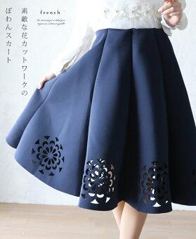 「french」素敵な花カットワークのぽわんスカート1月29日22時販売新作