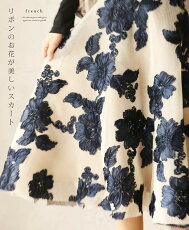 (ホワイト)「french」リボンのお花が美しいスカート2月12日22時販売新作