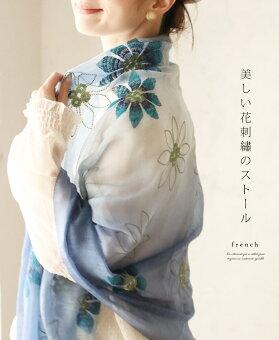 「french」美しい花刺繍のストール2月22日22時販売新作