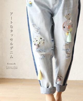 「french」アートなタッセルデニムパンツ2月23日22時販売新作