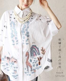 「french」刺繍で描く鳥の世界トップス2月22日22時販売新作