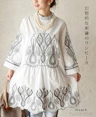「french」幻想的な刺繍のワンピース2月22日22時販売新作