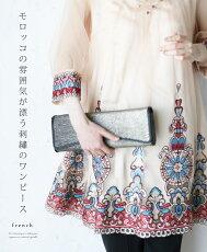 「french」モロッコの雰囲気が漂う刺繍のワンピース2月25日22時販売新作