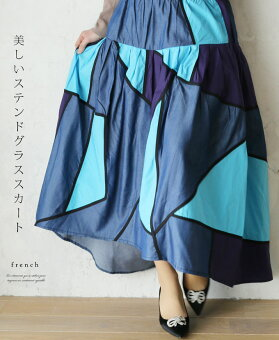 「french」美しいステンドグラススカート3月3日22時販売新作