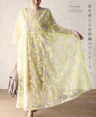 「french」春を感じる花刺繍のワンピース3月4日22時販売新作