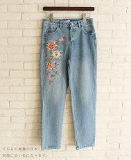 和を感じる花刺繍のデニムパンツ