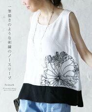 「french」一筆描きのような刺繍のノースリーブ3月9日22時販売新作
