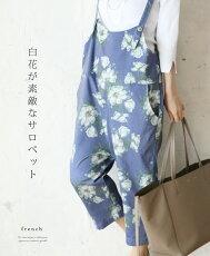 「french」白花が素敵なサロペット3月13日22時販売新作