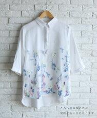 「french」春色刺繍のトップス3月14日22時販売新作