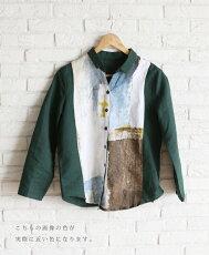 「french」絵画のようなアートなシャツトップス3月12日22時販売新作