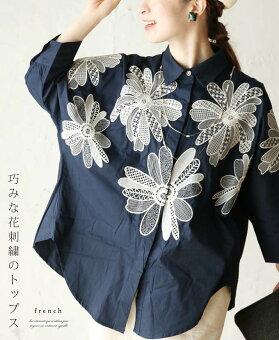 「french」巧みな花刺繍のトップス3月11日22時販売新作