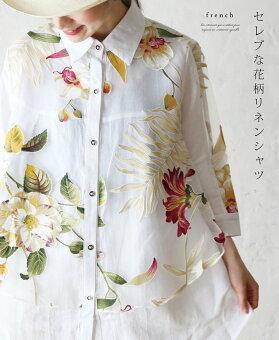 「french」セレブな花柄リネンシャツ3月11日22時販売新作