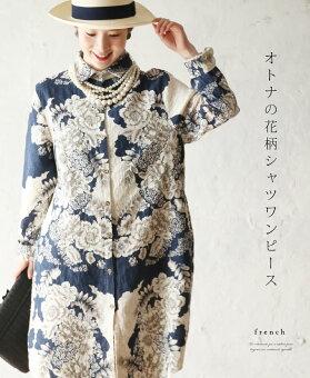 「french」オトナの花柄シャツワンピース3月11日22時販売新作