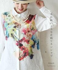 「french」水彩画のような花柄リネンシャツ3月13日22時販売新作
