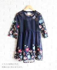 (ネイビー)「french」美しく透ける花刺繍ワンピース3月19日22時販売新作