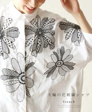 「french」大輪の花刺繍シャツ3月21日22時販売新作