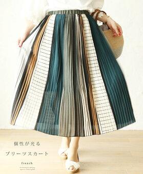 「french」個性が光るプリーツスカート3月28日22時販売新作