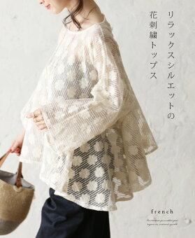 「french」リラックスシルエットの花刺繍トップス4月3日22時販売新作