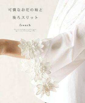 「french」可憐なお花の袖と後ろスリットトップス4月2日22時販売新作