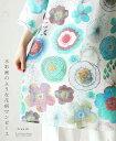【再入荷♪9月3日12時&22時より】☆☆「french」水彩画のような花柄ワンピース