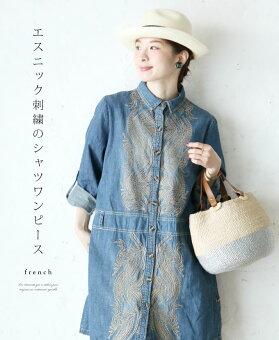 「french」エスニック刺繍のシャツワンピース4月1日22時販売新作