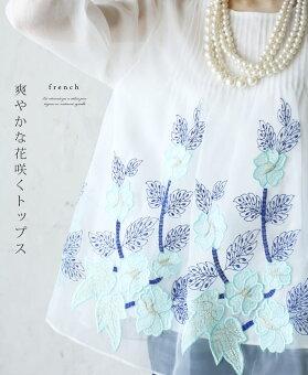 「french」爽やかな花咲くトップス4月4日22時販売新作
