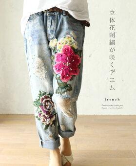 「french」立体花刺繍が咲くデニム4月14日22時販売新作
