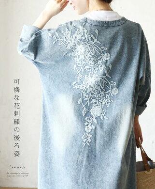 「french」可憐な花刺繍の後ろ姿羽織り4月10日22時販売新作