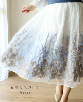「french」花咲くスカート4月10日22時販売新作