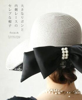「french」可憐な花咲くかごバッグ4月15日22時販売新作