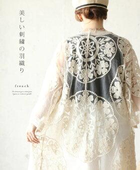 「french」美しい刺繍の羽織り4月20日22時販売新作