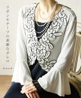 「french」リボンモチーフの素敵なボレロ4月22日22時販売新作