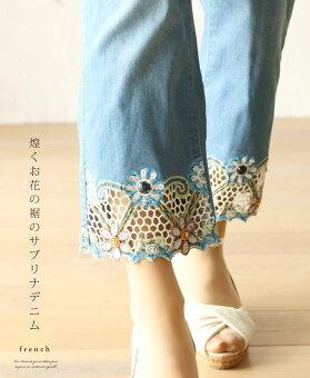 「french」煌くお花の裾のサブリナデニム4月28日22時販売新作