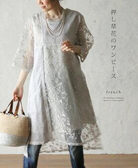 「french」押し草花のワンピース4月25日22時販売新作