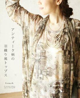 「french」美しい大輪の花トップス4月25日22時販売新作