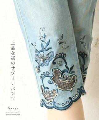 上品な裾のサブリナパンツ