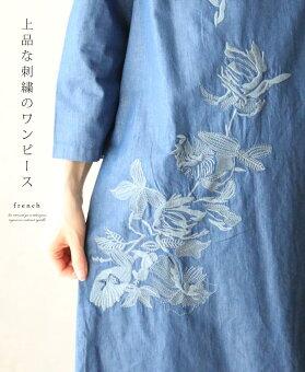 「french」上品な刺繍のワンピース5月3日22時販売新作