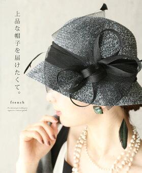 上品な帽子を届けたくて。
