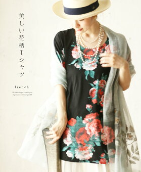 美しい花柄Tシャツ