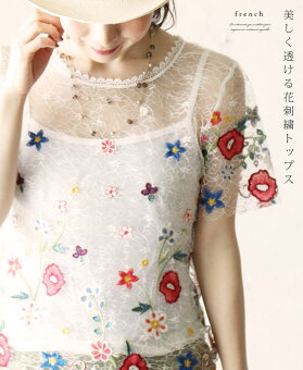 鮮やか花刺繍のシャツトップス