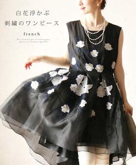白花浮かぶ刺繍のワンピース