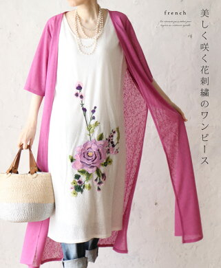 美しく咲く花刺繍のワンピース