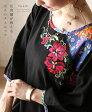【再入荷♪6月28日12時&22時より】「french」花刺繍が映える大人のチュニックワンピース