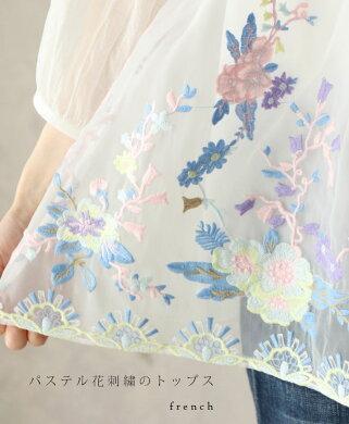 パステル花刺繍のトップス