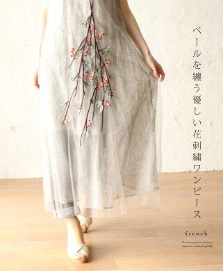 ベールを纏う優しい花刺繍ワンピース